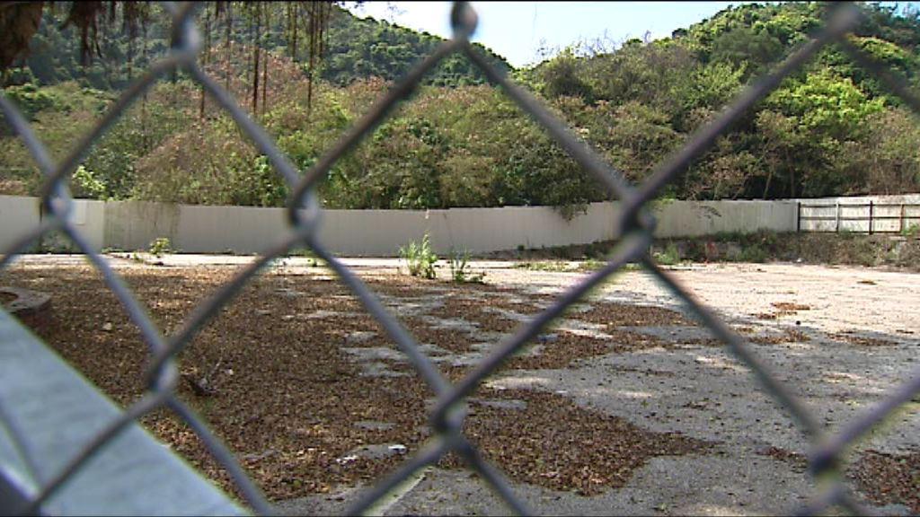 區議會討論改劃將軍澳綠化地建屋