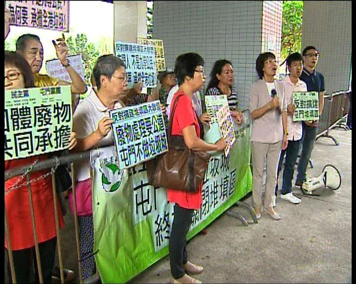 屯門居民請願反對擴建堆填區