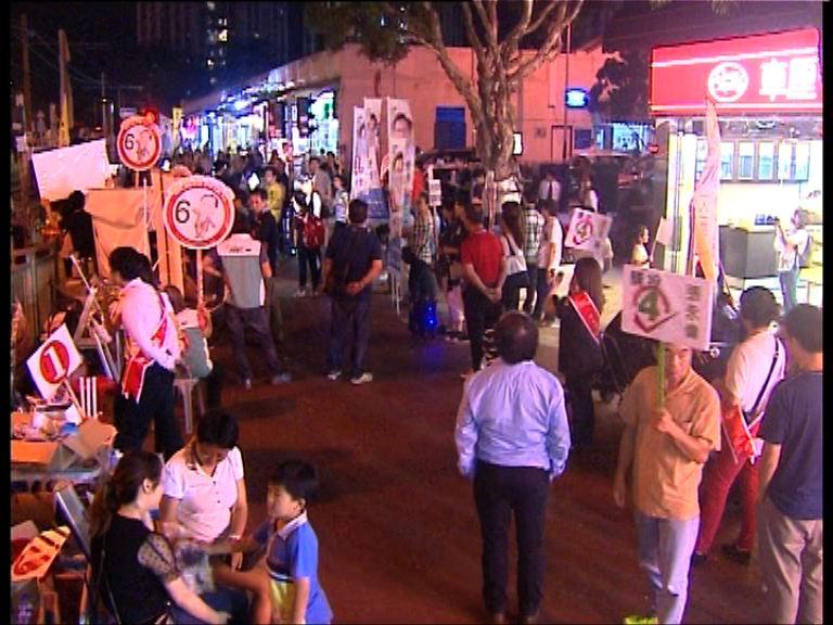 樂翠選區候選人晚上加緊拉票