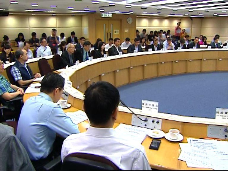 黃大仙區議會討論車房爆炸案