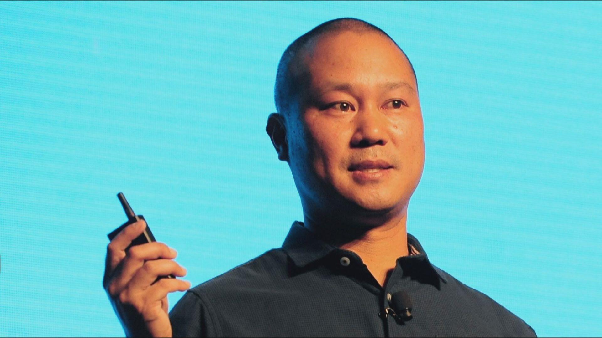 Zappos創辦人謝家華逝世 終年46歲