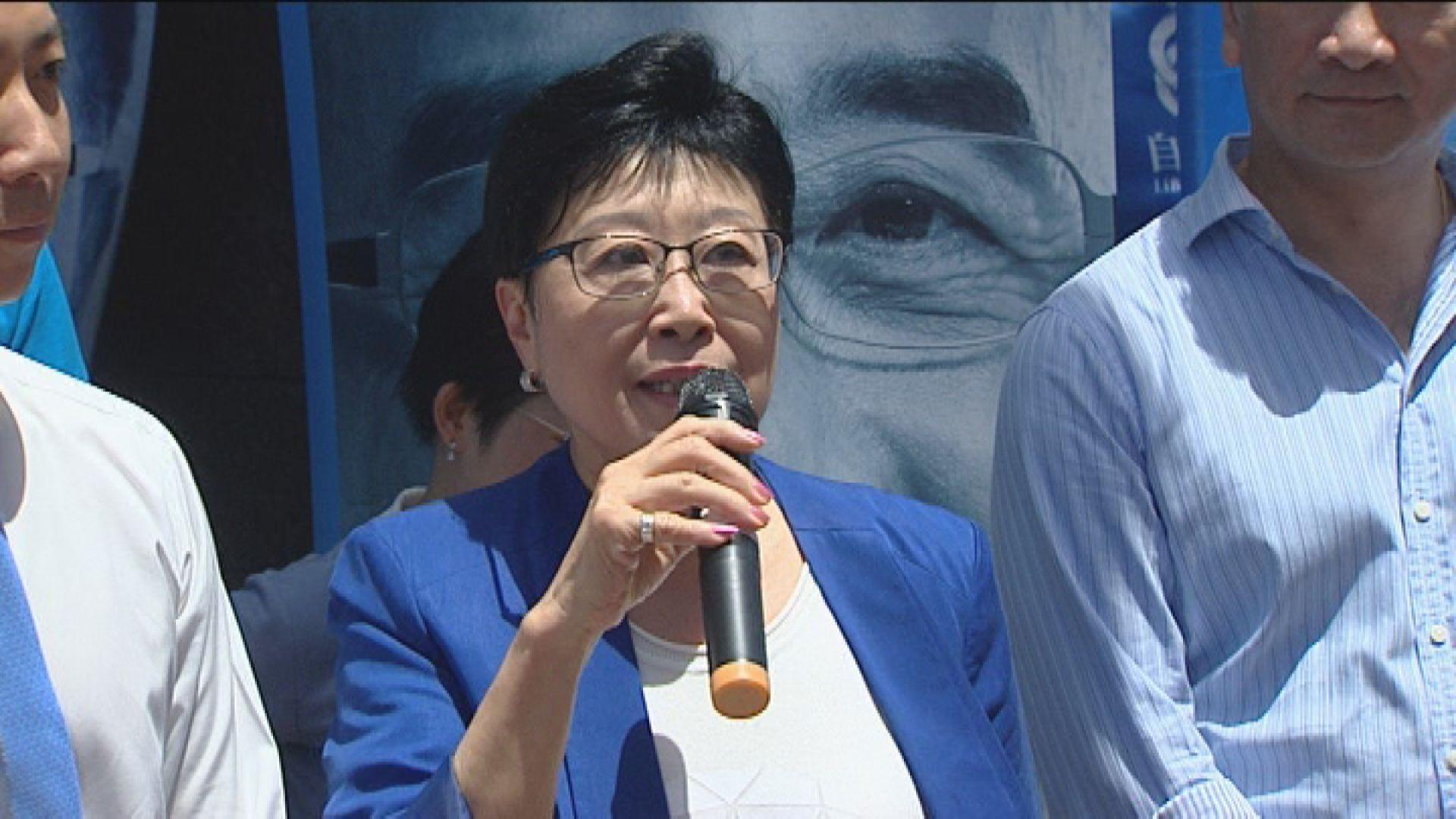 劉健儀讚揚李鵬飛身體力行鼓勵自由黨直選
