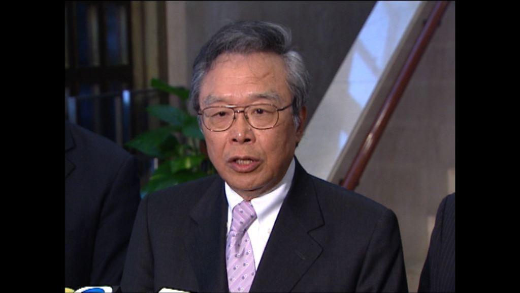 荃灣區議會前主席周厚澄病逝 終年80歲
