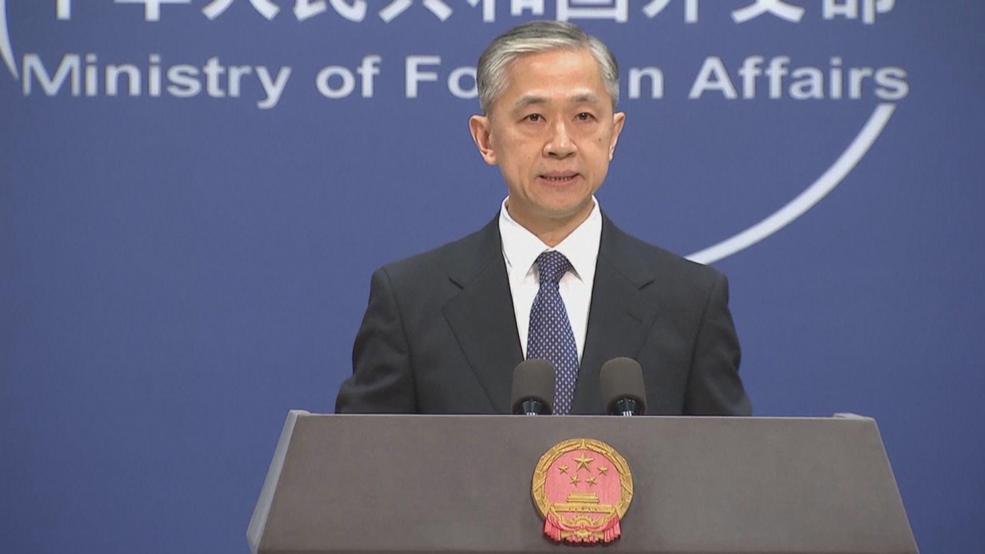 外交部反對美國總統候選人辯論以中國做話題
