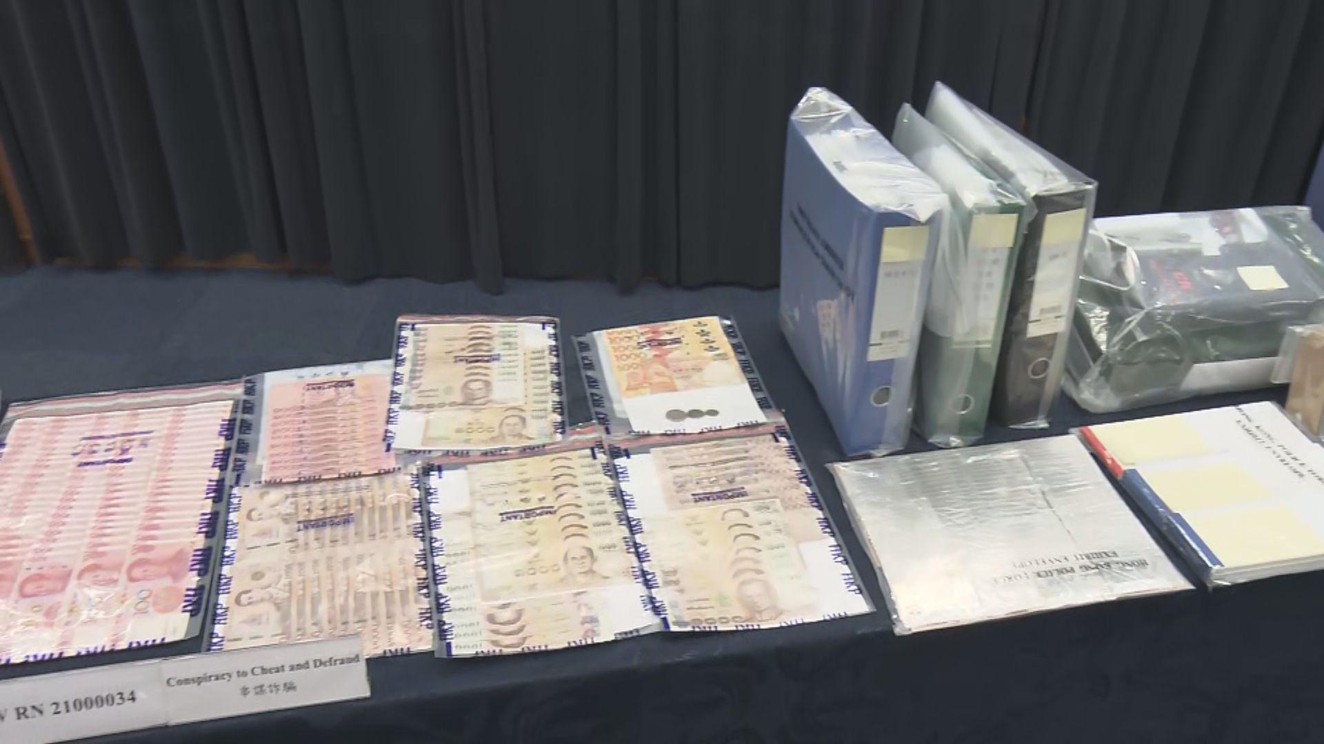 警方偵破投資騙案涉款逾億元 拘捕七人