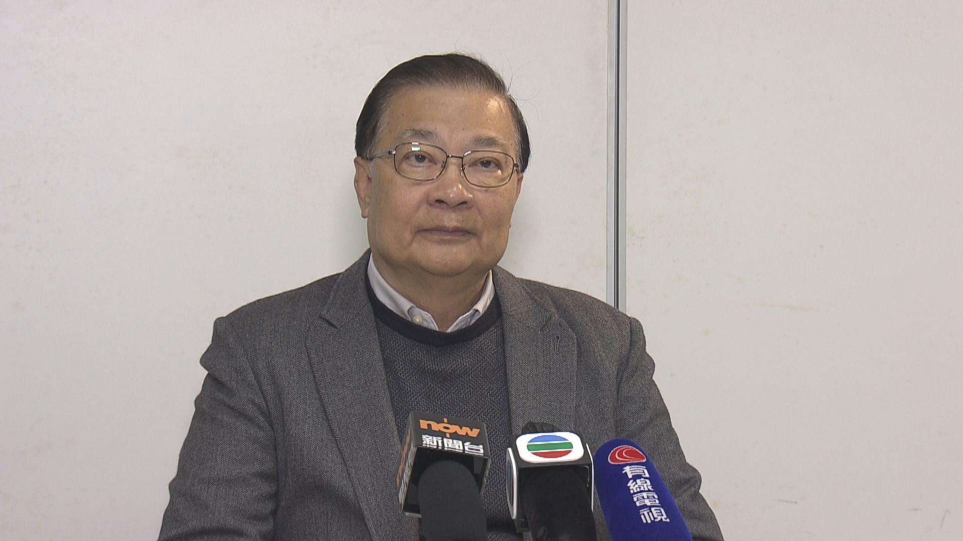 譚耀宗贊成推遲兩會 指可減風險及專注抗疫