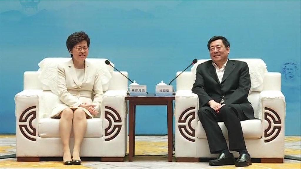 林鄭與湖南省委書記杜家毫會面