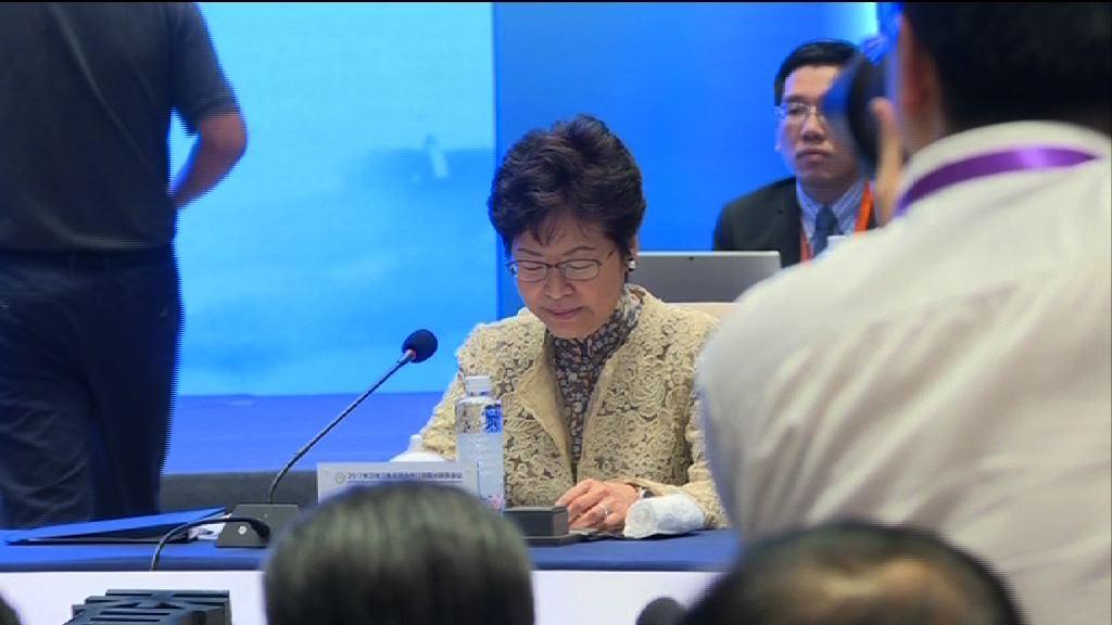 林鄭月娥出席長沙泛珠會議