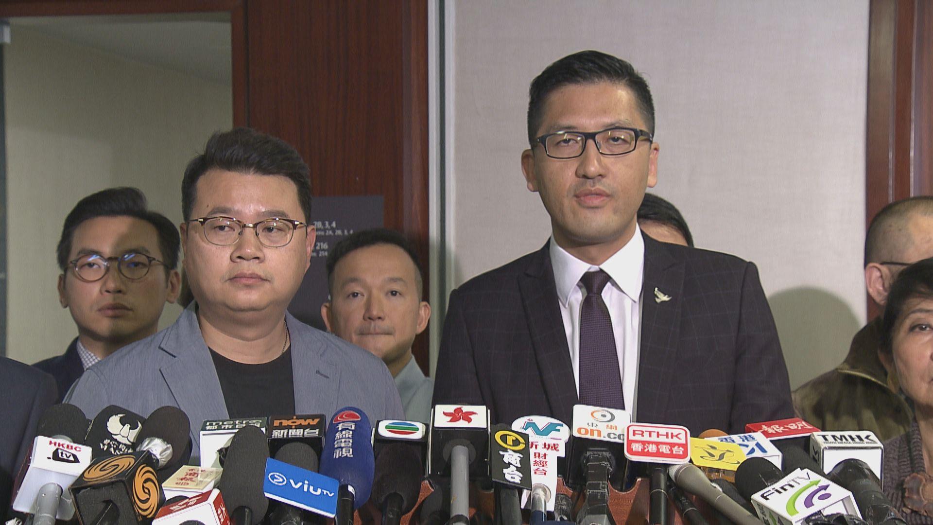 林卓廷尹兆堅遭預約拘捕涉妨礙立會人員執行職務