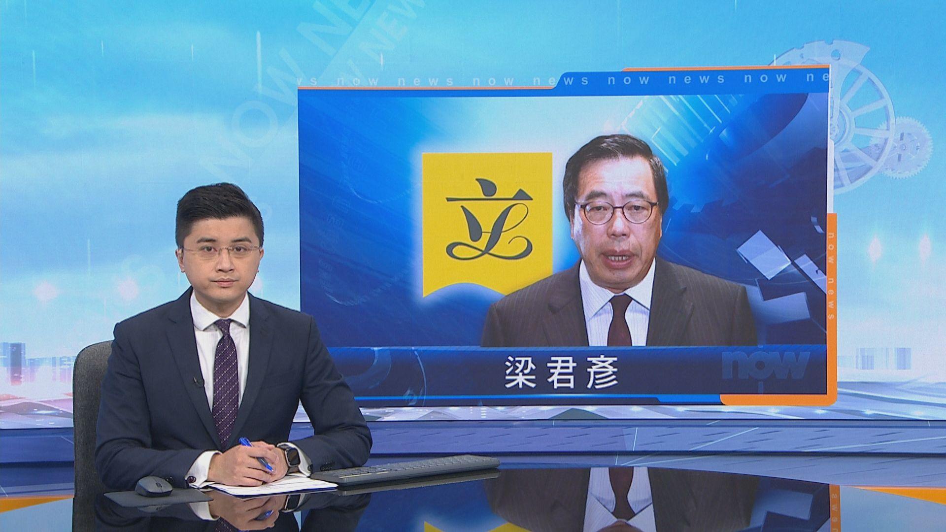 梁君彥歡迎民主派續任 期望能務實工作