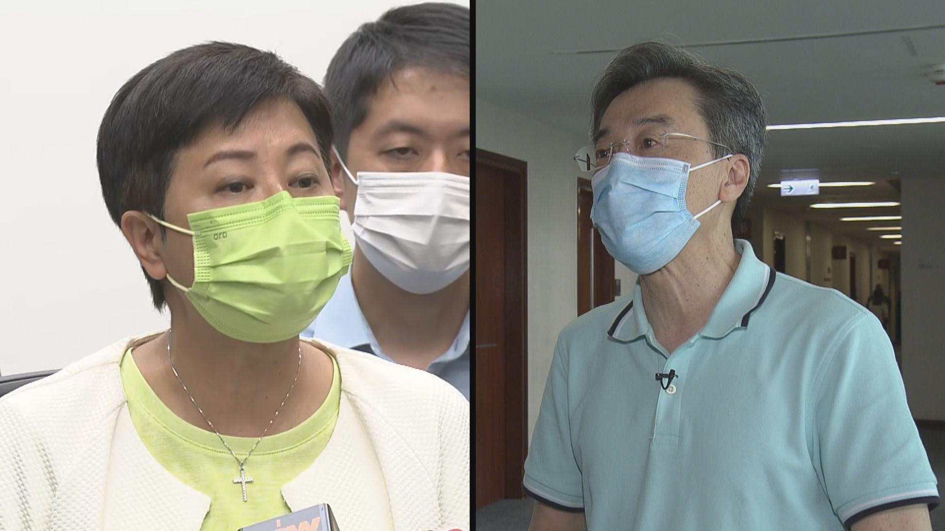 黃碧雲及李國麟承認初選落敗 不會參選立法會選舉
