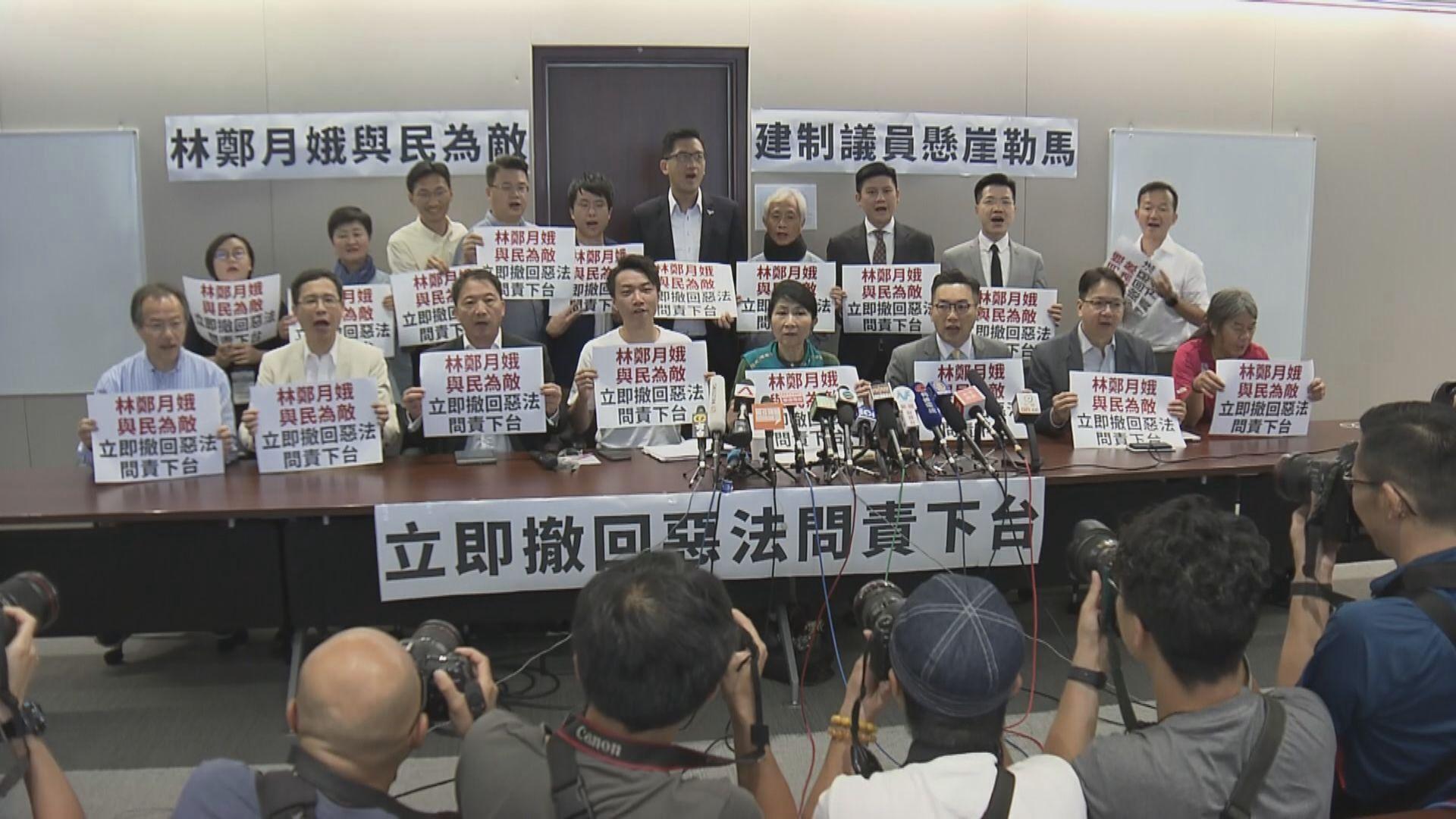 民陣發起立法會審議逃犯條例期間集會