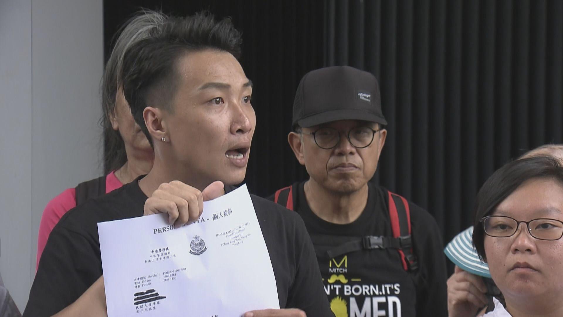岑子杰:警將612定性暴動 將就警方當日行動提司法覆核