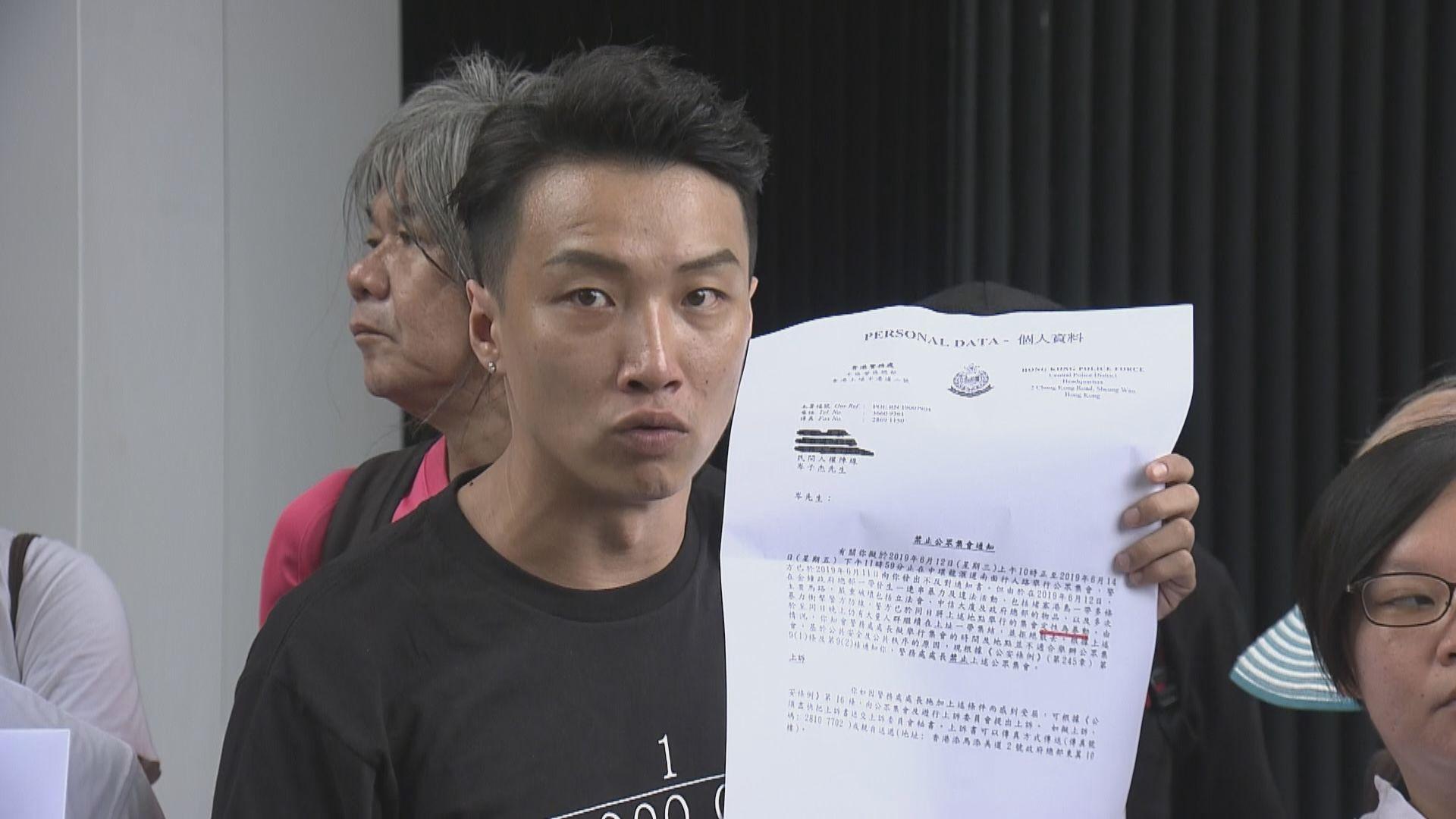 民陣:警方將612定性暴動 批林鄭盧偉聰撒謊