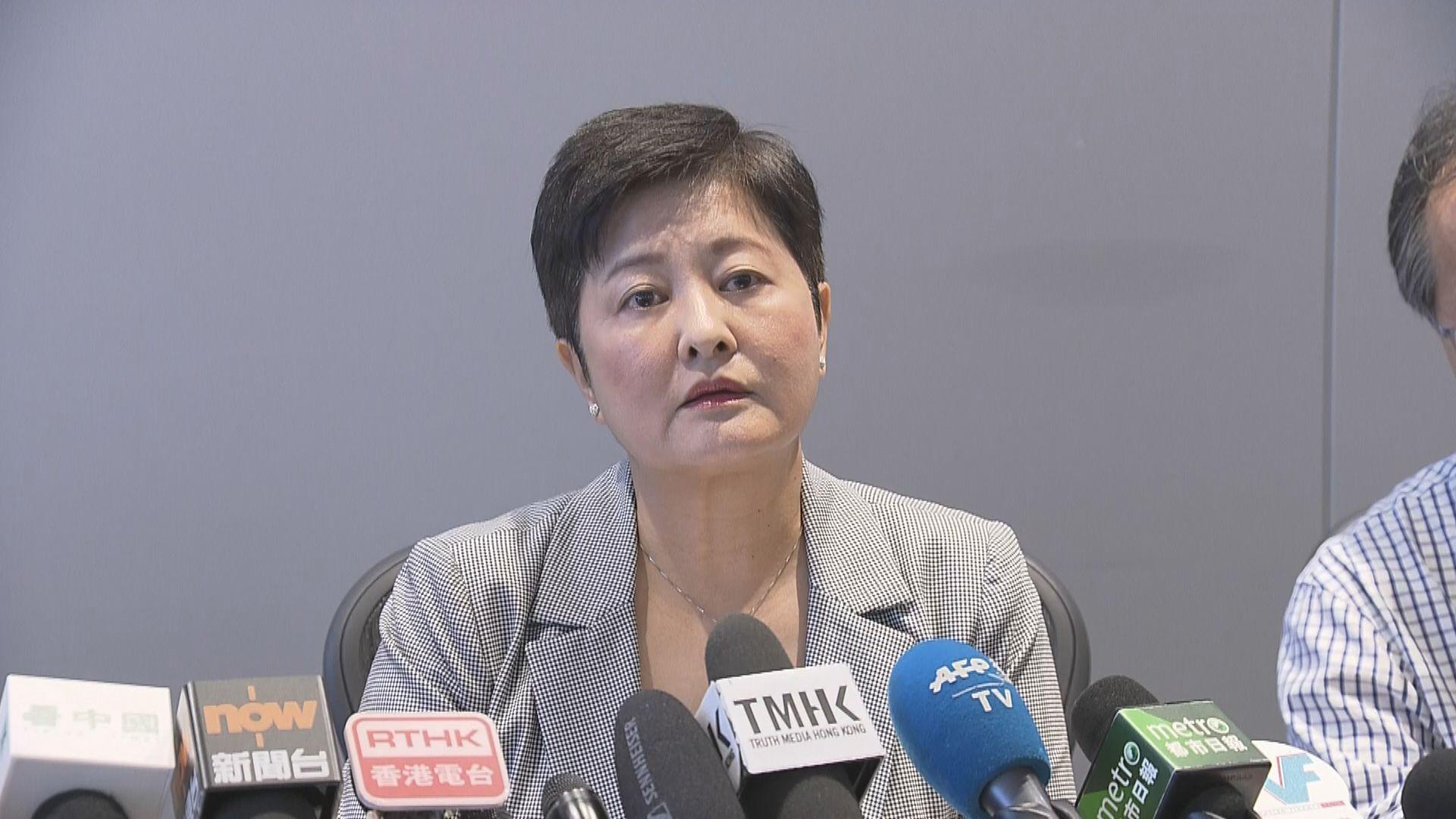 黃碧雲:推行緊急法會摧毀香港國際形象