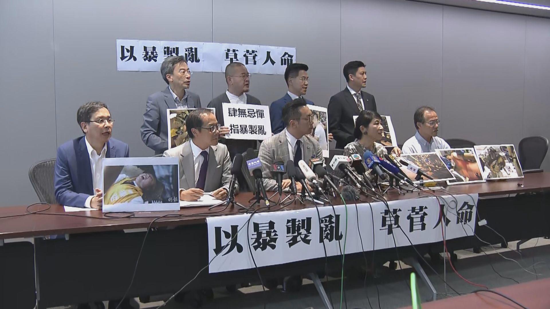 多名民主派議員譴責警方周末濫用武力