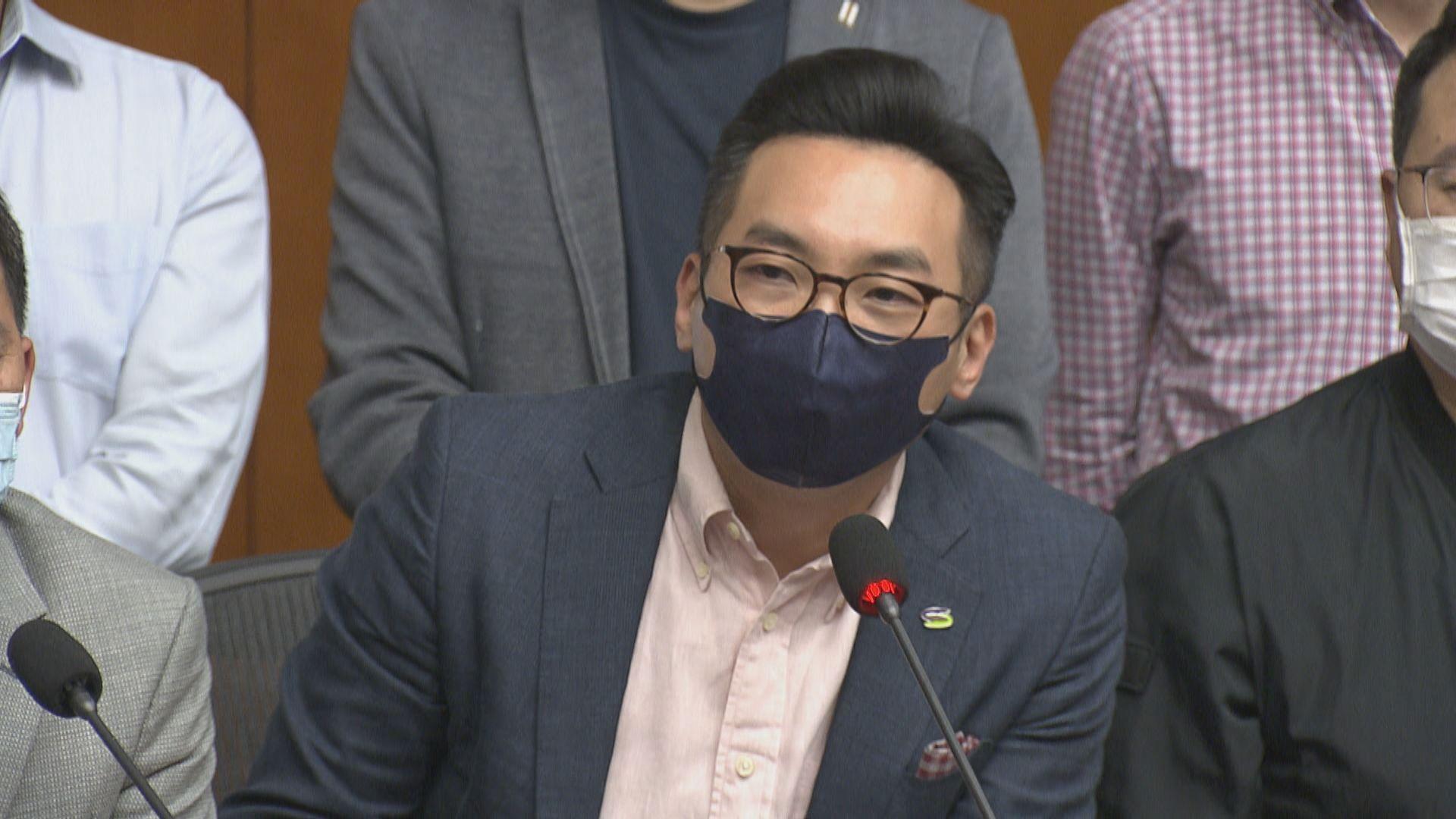 民主派指只是按議事規則監察政府 批北京破壞基本法