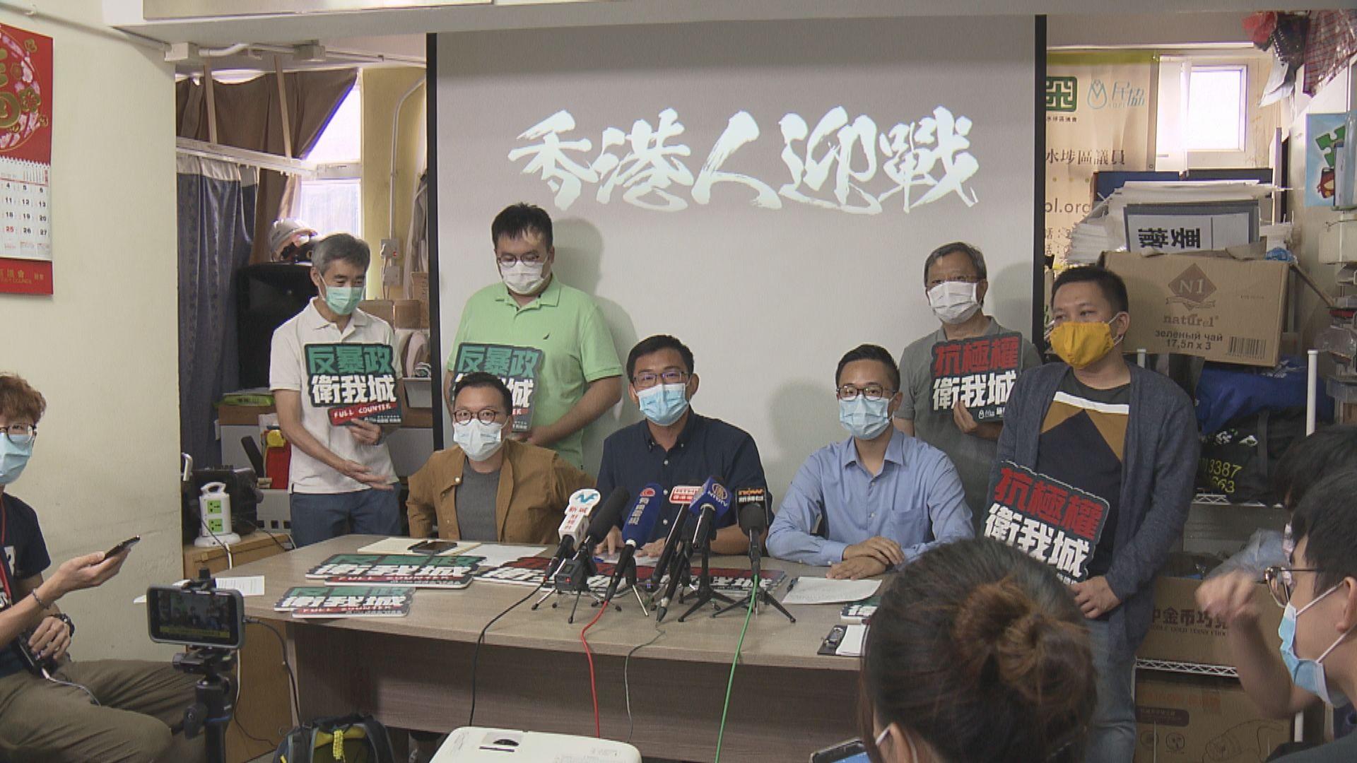 民協宣布退出民間人權陣線
