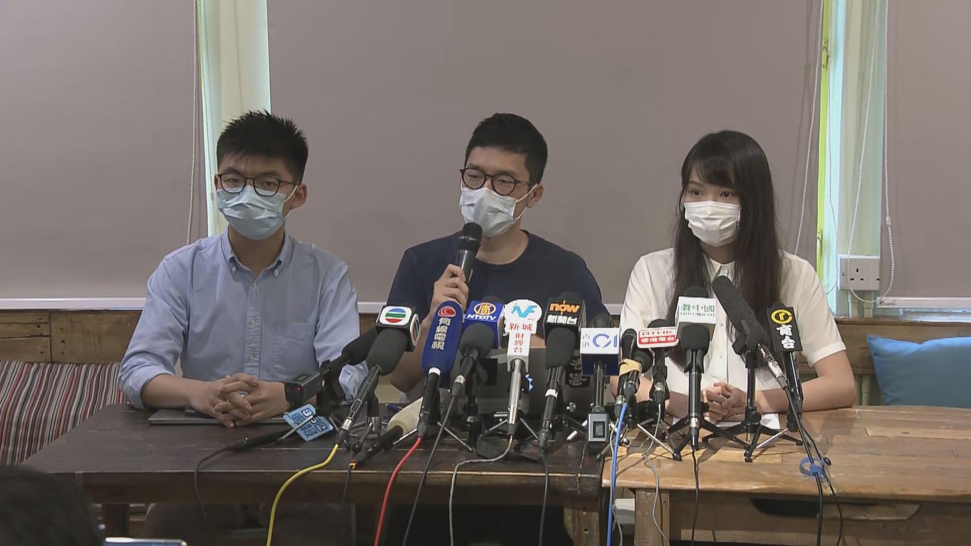 香港眾志料國安法越快立法美國越快制裁