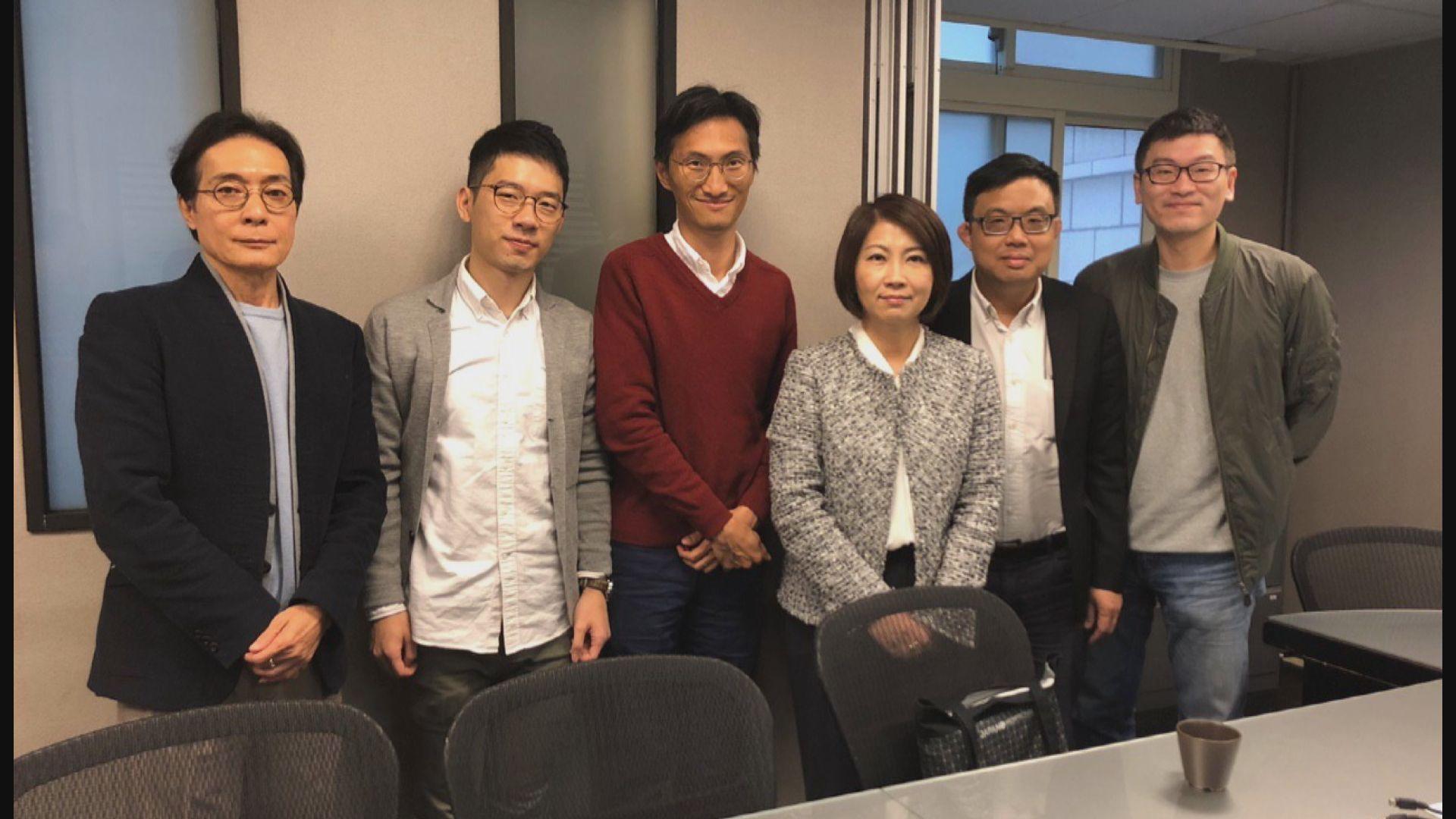 台灣的陸委會籲港府考慮簽訂司法互助協議