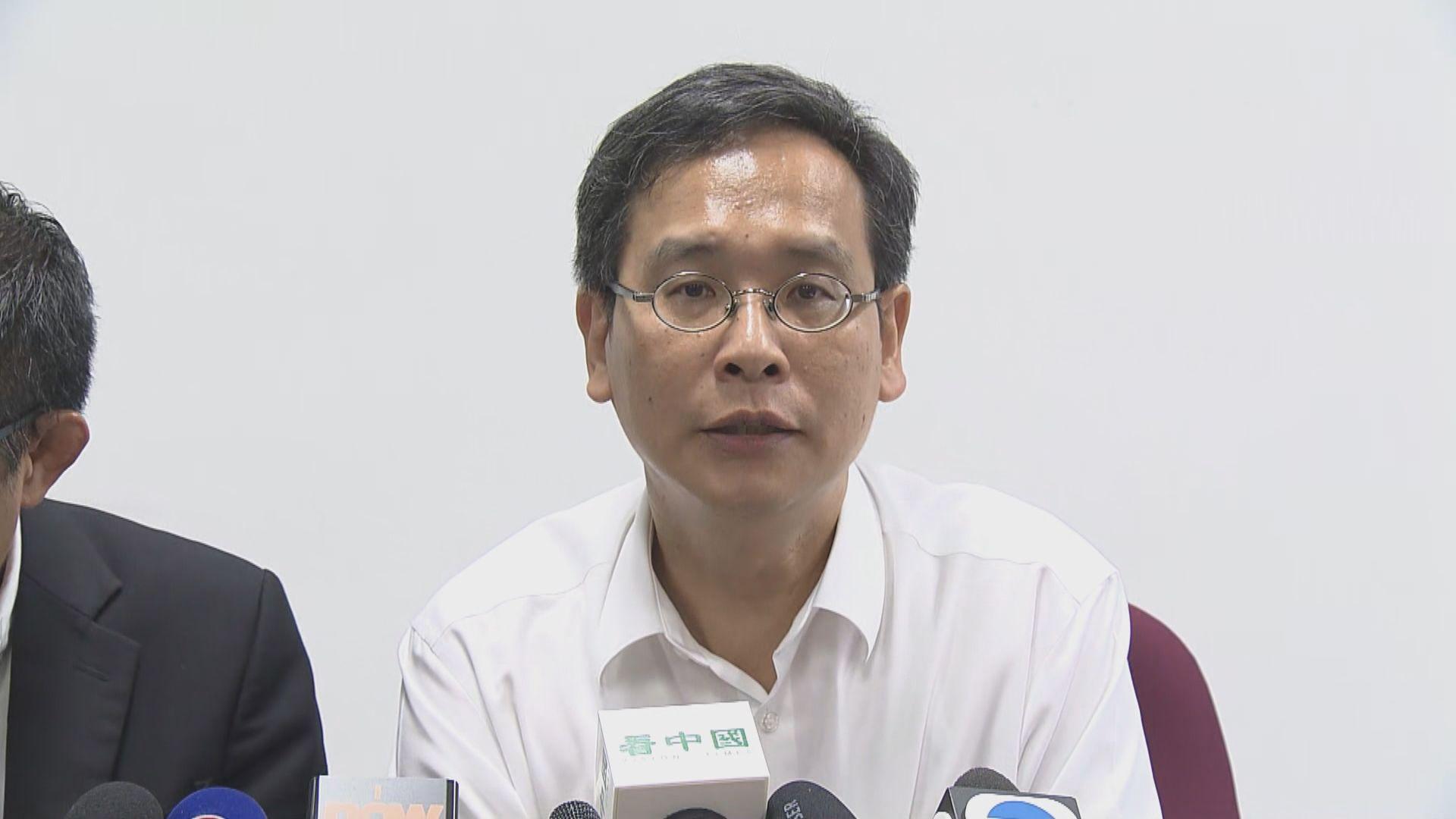 四泛民訪美 葉建源:香港人權民主法案或通過