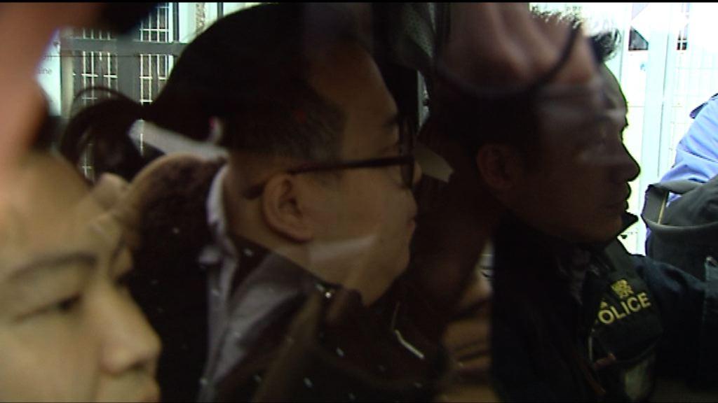 警方拘捕七人涉中聯辦反釋法遊行