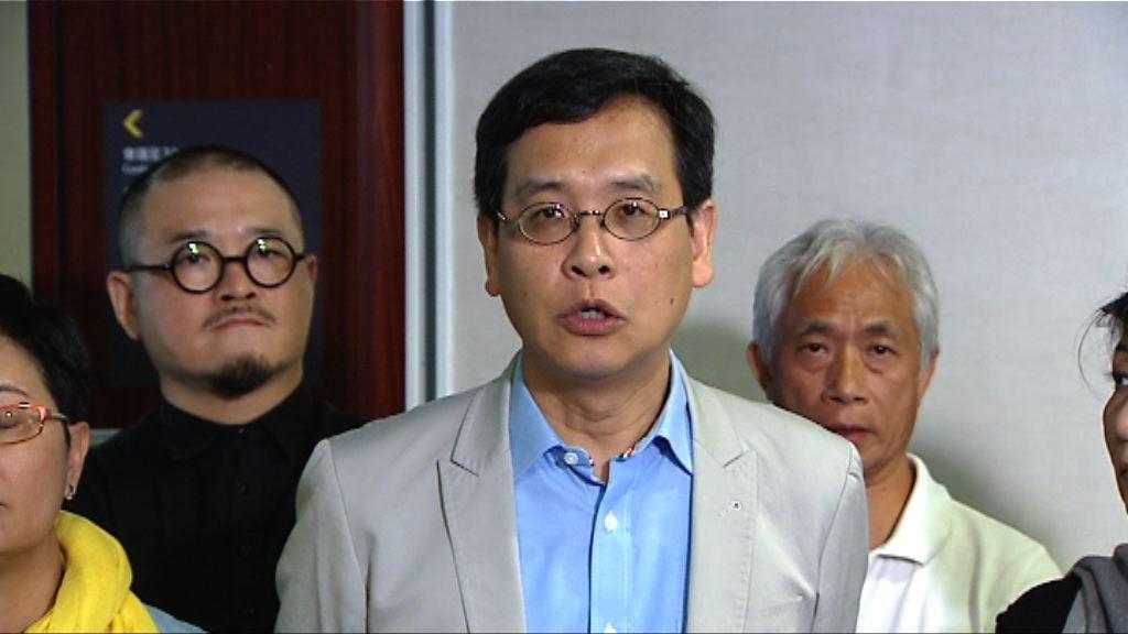 民主派反對蔡若蓮任教育局副局長