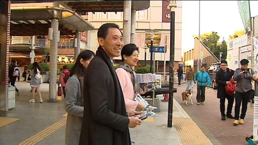 民主派初選 姚松炎獲公民黨及香港眾志站台