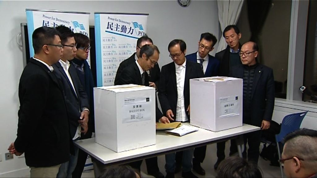 民主派初選星期一公布結果
