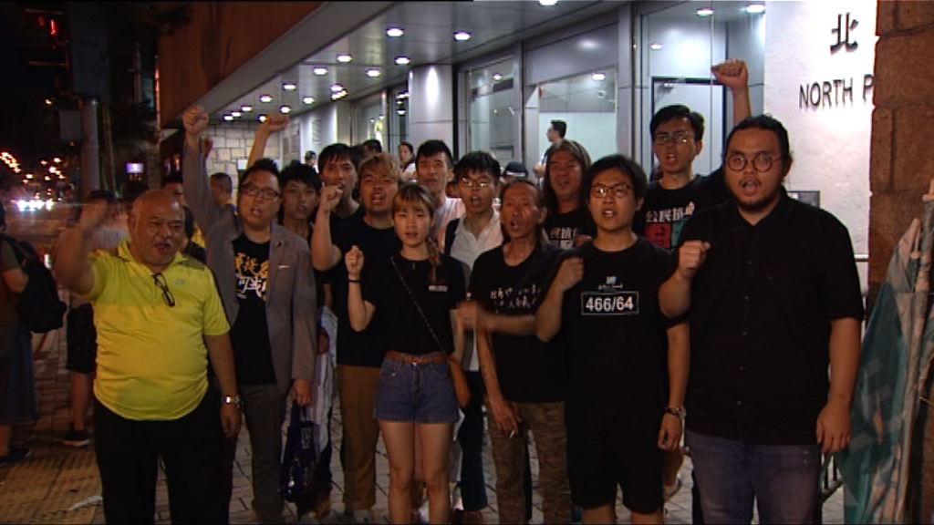 金紫荊廣場示威者全部獲准保釋