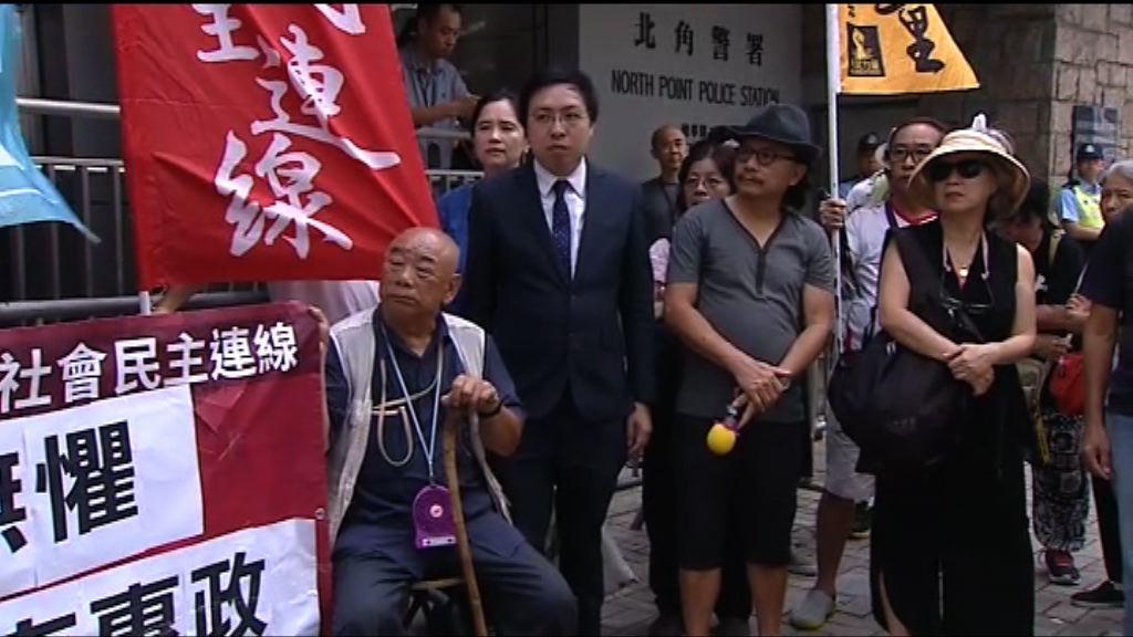 市民聲援金紫荊廣場被捕示威者