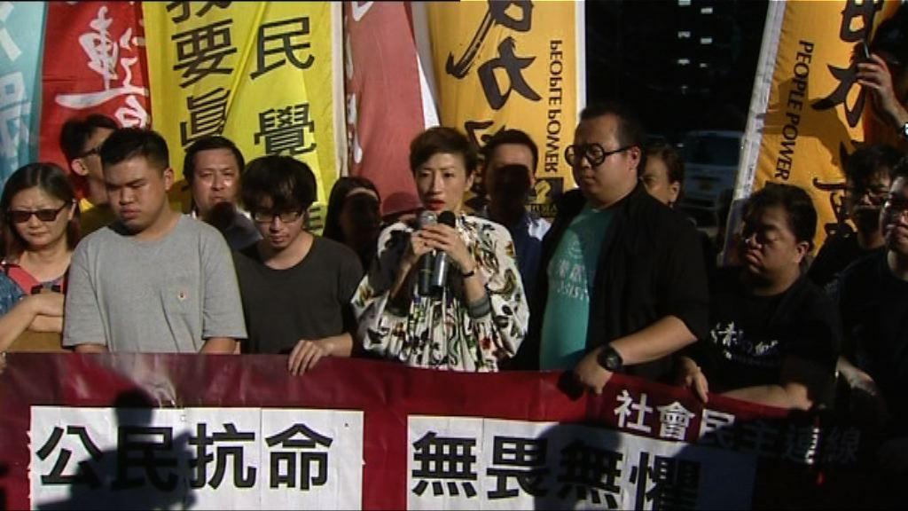 金紫荊廣場抗議 三男一女獲准保釋