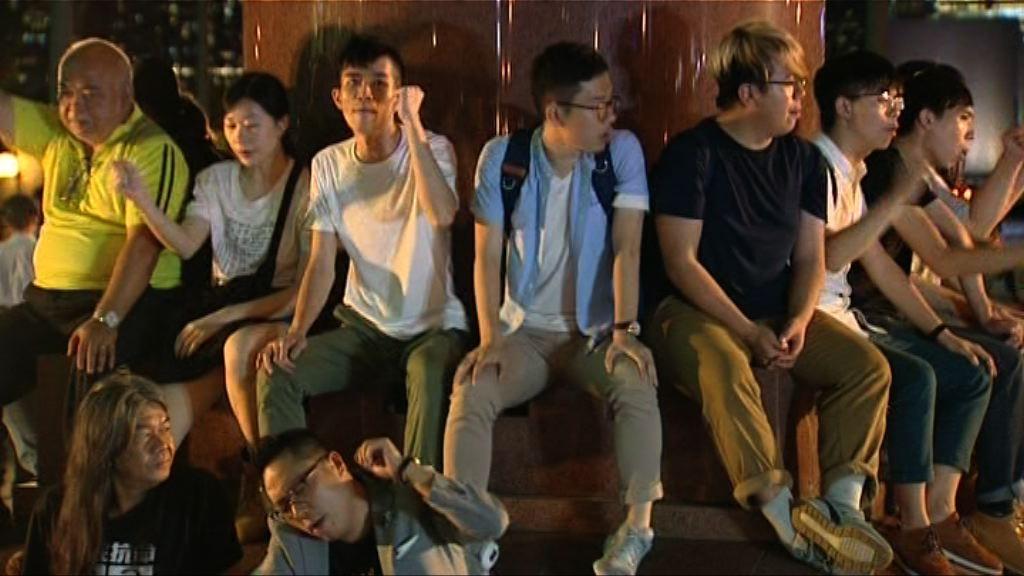 金紫荊廣場抗議 九人獲准保釋