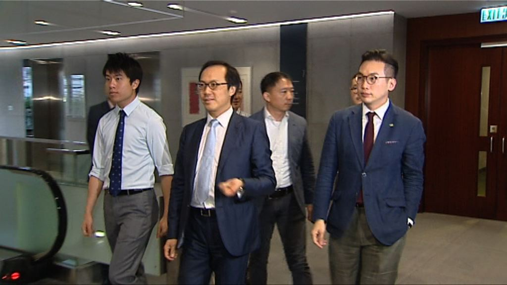 泛民晤梁君彥商討縮短大會時間