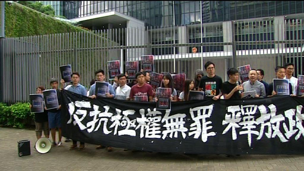 多個團體發起十一遊行促袁國強下台
