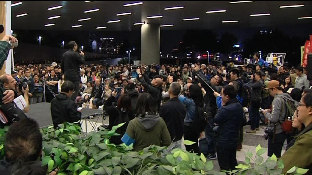 逾千市民出席泛民集會聲援戴耀廷