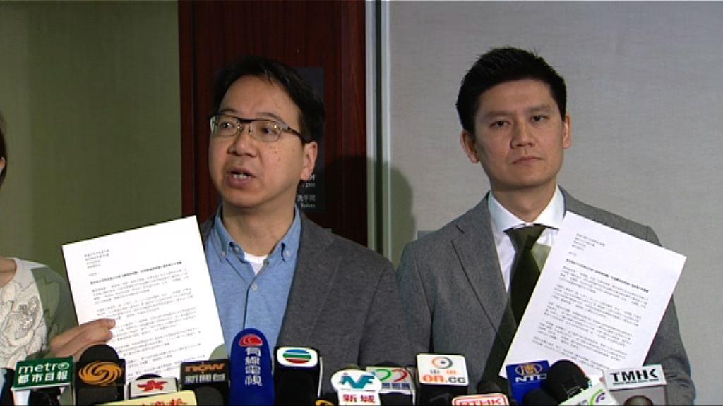 泛民要求鄭若驊李家超出席一地兩檢草案公聽會