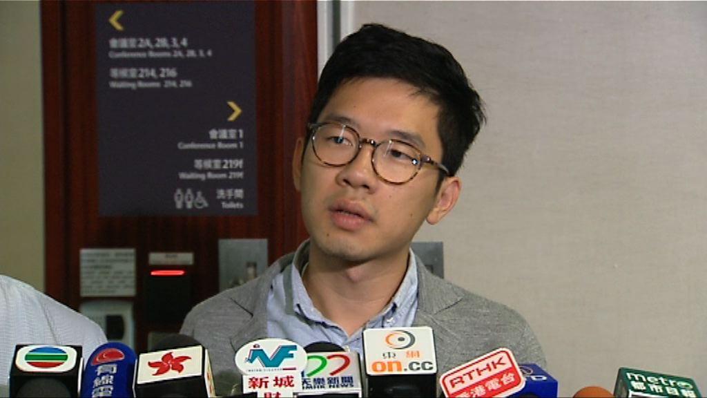 羅冠聰:「連線」只關注香港民主進程