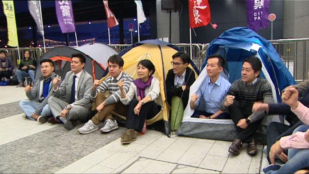 民主派立會外紥營抗議修改議事規則