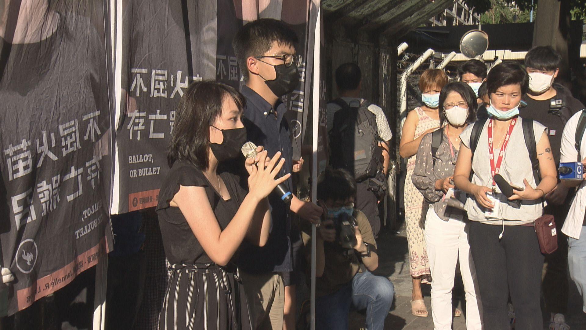 眾志多名成員宣布退出 香港民族陣綫解散香港本部