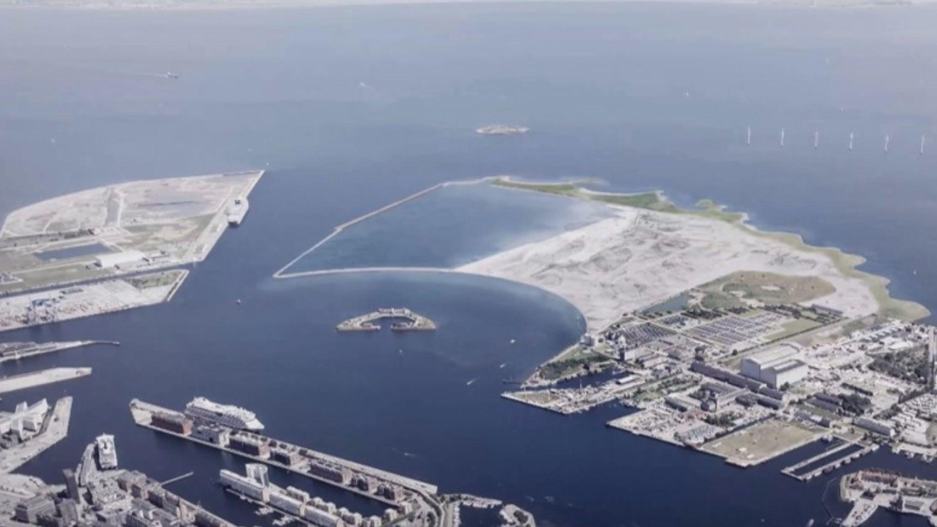 丹麥國會通過興建大型人工島防洪