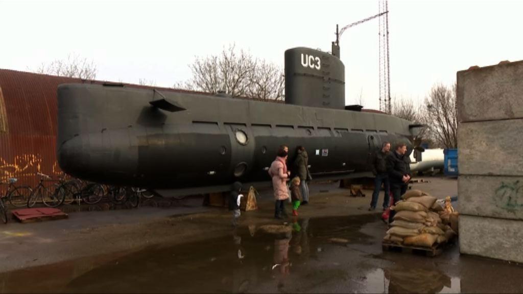 丹麥私人潛艇沉沒 隨行女記者離奇失蹤