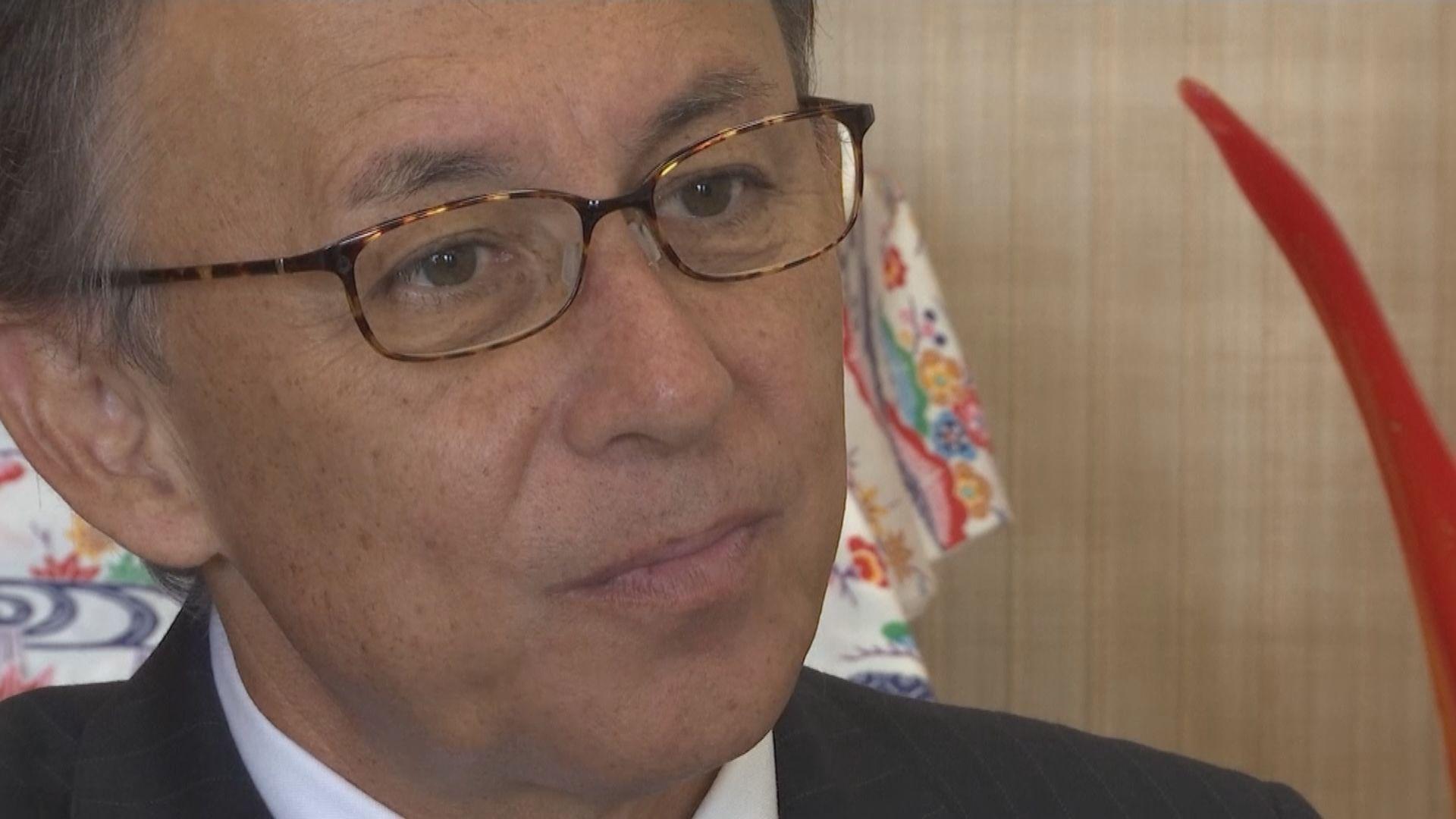 玉城丹尼是首位日美混血兒沖繩縣知事