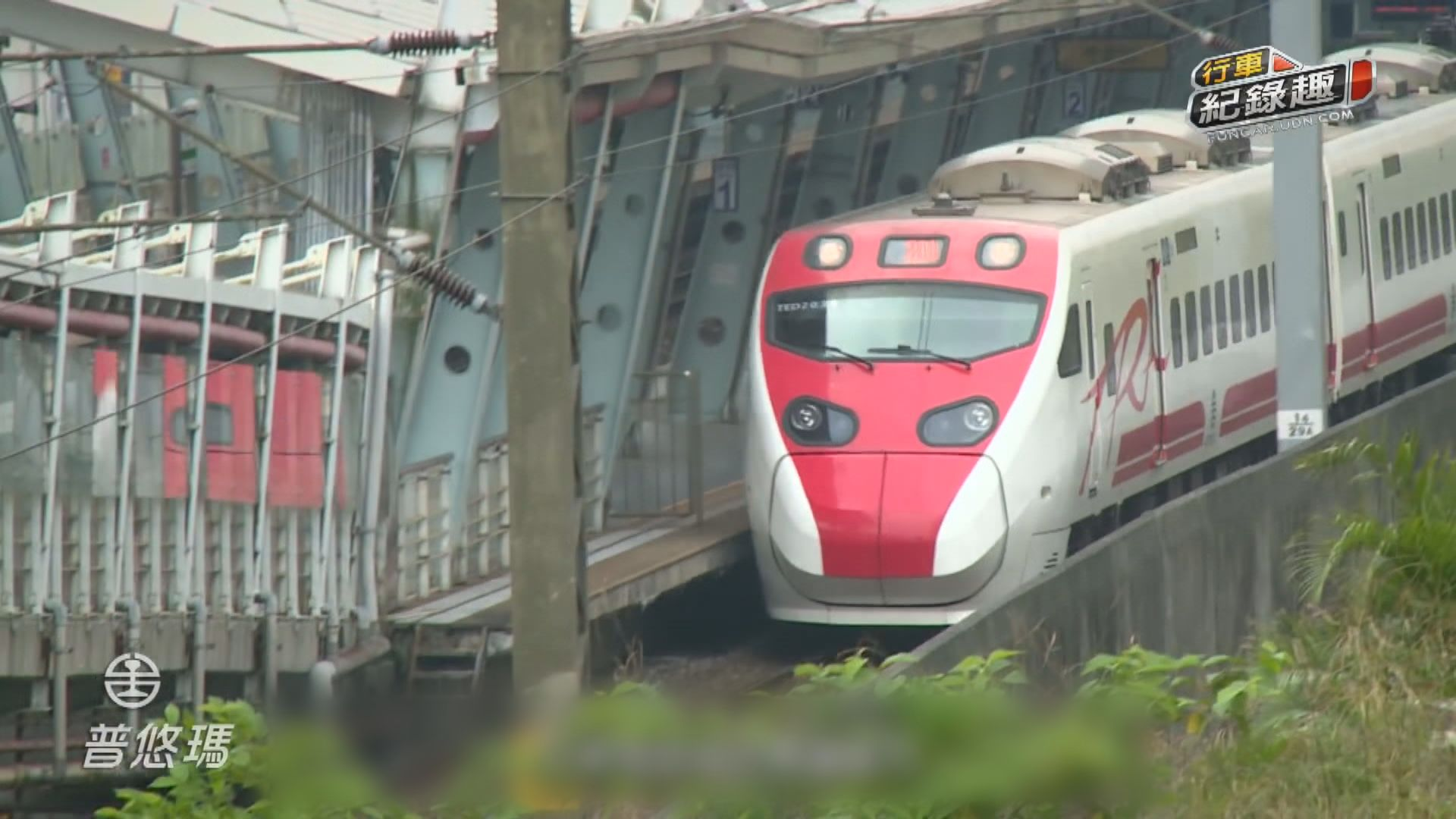翻側普悠瑪列車服役六年 去年曾作全面檢查