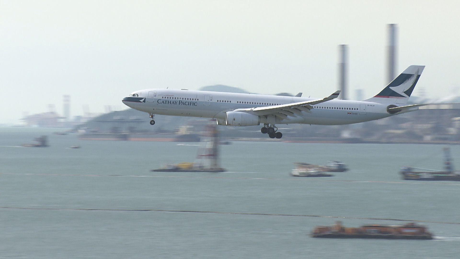 一名由西班牙經本港返內地的國泰乘客確診