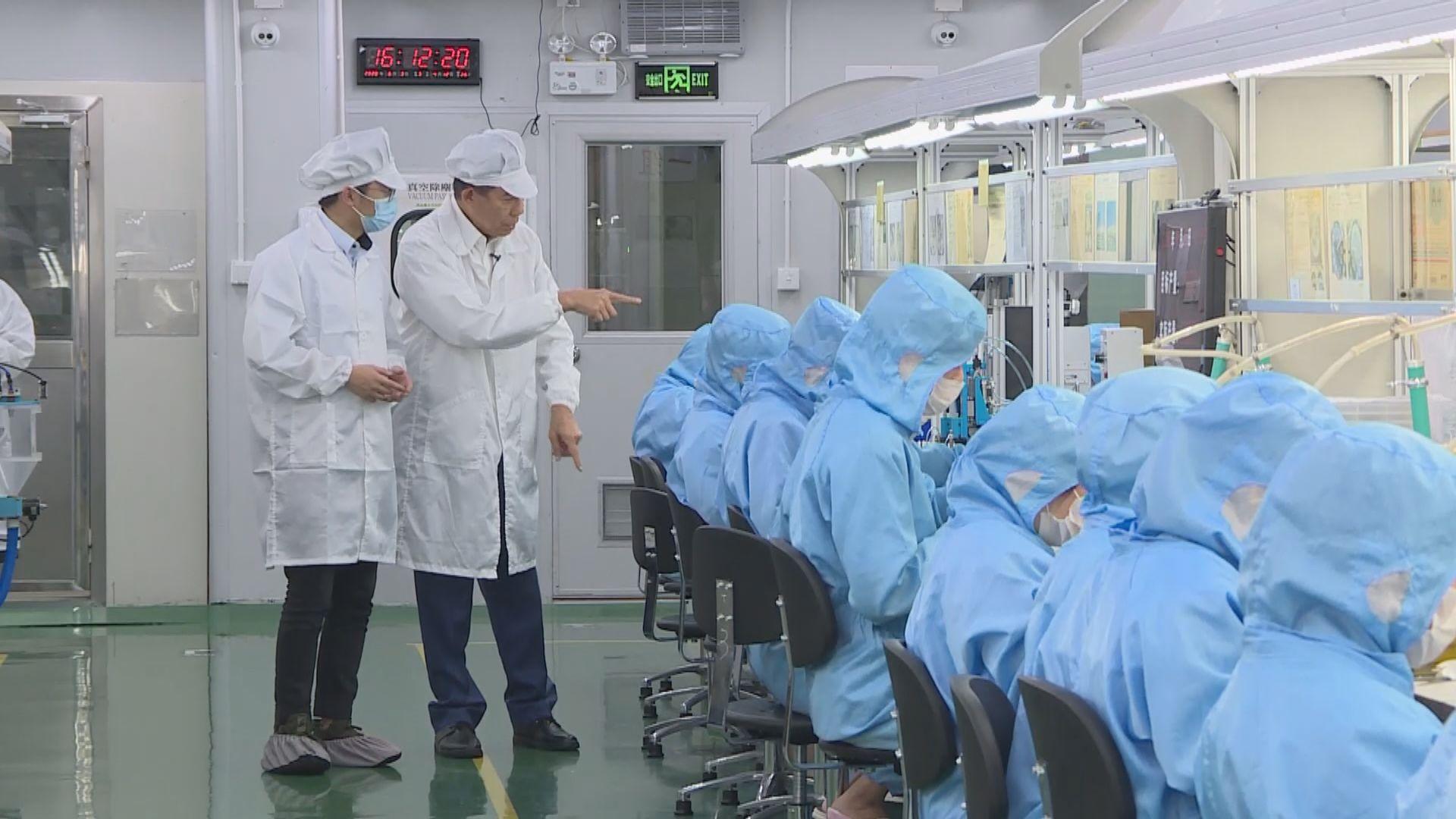 【健康碼】港商:兩地不互認新冠病毒檢測結果 豁免安排作用不大