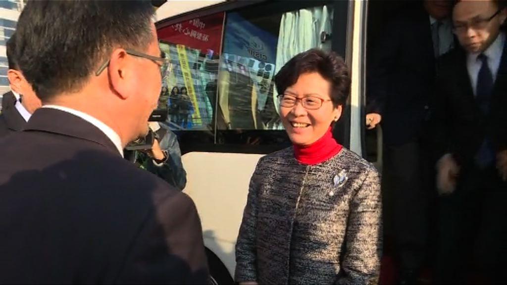 林鄭月娥與東莞市領導會面