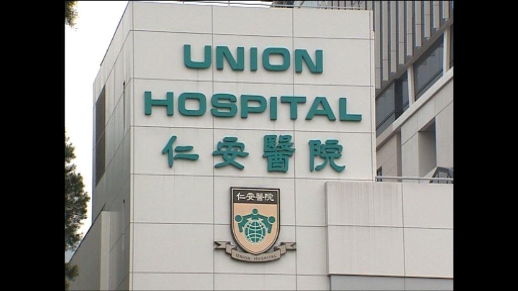 仁安醫院遺留導管標記於病人體內