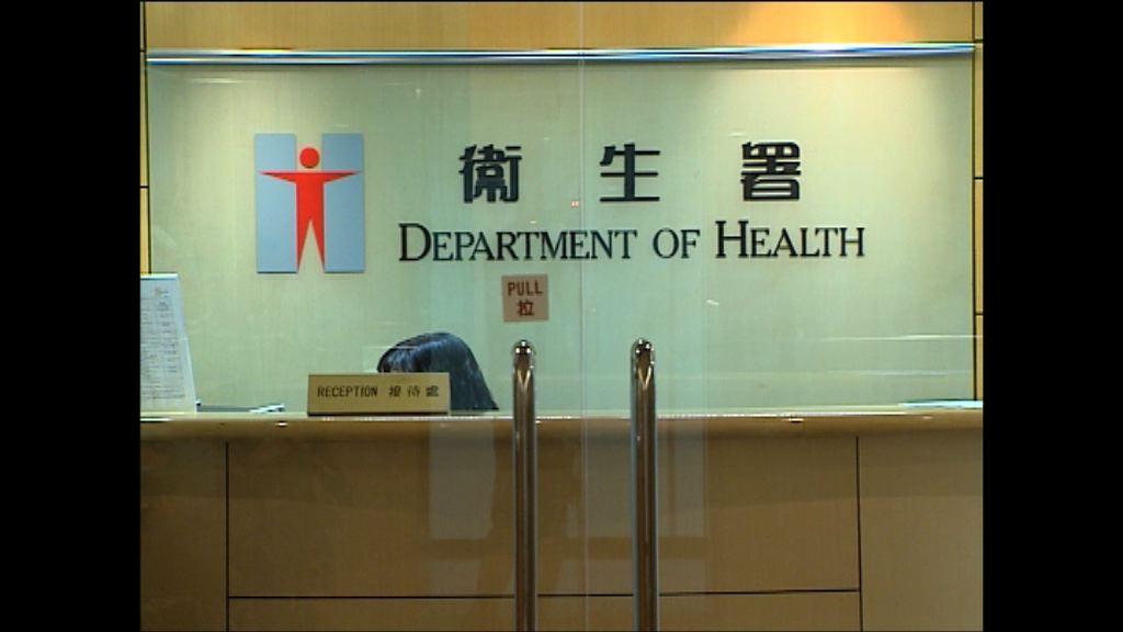 衞生署錯誤輸入6人甲型肝炎資料