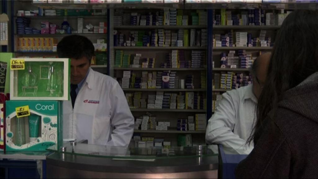數碼藥丸價格競爭力仍有變數